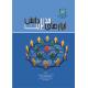 ابزارهای مدیریت دانش( چاپ دوم)